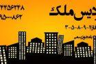 استارت متروی پردیس تهران زده شد