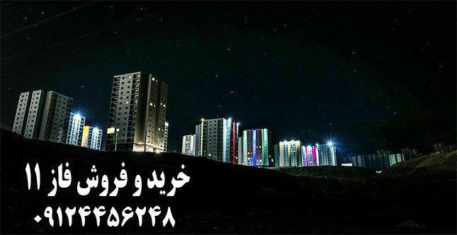 برج های شرکت کوزو فاز 11 پردیس